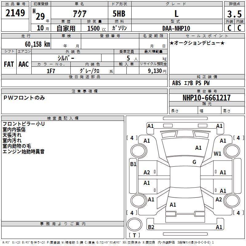 f1b4f971-7b2f-40d1-88ba-8c9777efd39a