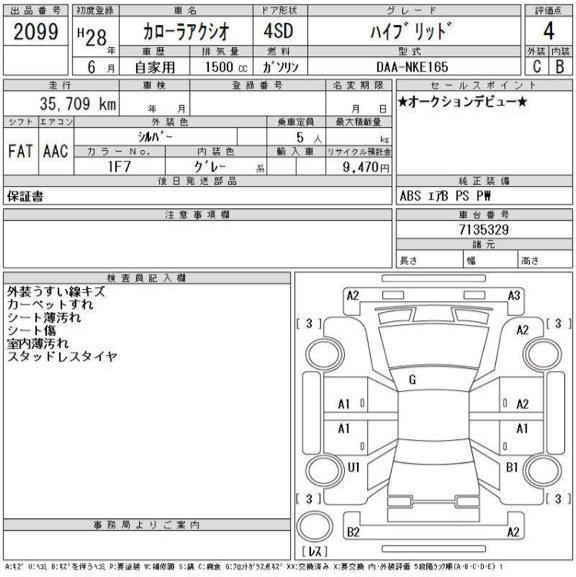 9d773d79-3e7e-449c-856f-ad4d9094f7a4